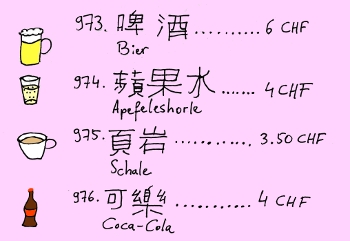menu-chinois-allemand